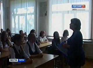 В школах Забайкалья проходят уроки истории, посвященные трагедии в Беслане