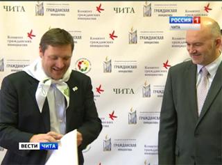 """""""Зеленая Россия"""" и губернатор края подписали соглашение об экологическом сотрудничестве"""