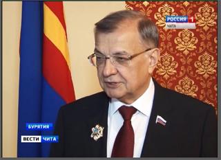 Сенатору от Забайкальского края Степану Жирякову вручили высшую государственную награду Монголии