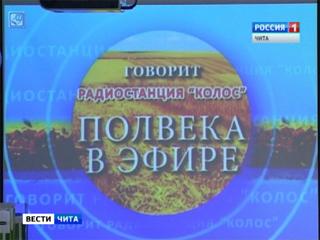 """Радиостанции """"Колос"""" - 50 лет"""