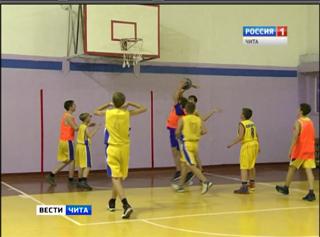 Забайкальские спортсмены готовятся к участию во всероссийской школьной лиге «КЭС-баскет»
