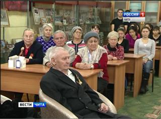 В Чите прошла встреча сестёр Победы с молодым поколением