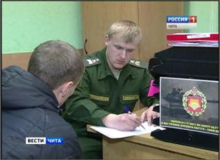 Забайкальский край на втором месте в Сибири по числу желающих проходить военную службу по контракту