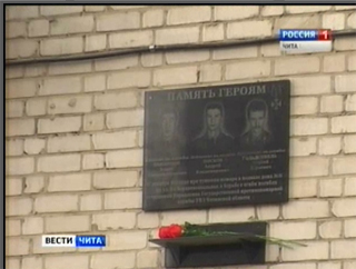 Троим пожарным, погибшим в Чите в декабре 1999 года, установили памятную доску