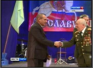 55 лет назад в Советском Союзе были созданы ракетные войска стратегического назначения