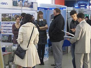 """Межрегиональная выставка-ярмарка """"Читастроймаркет-2015"""" пройдет в апреле"""